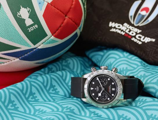 Tudor – Official timekeaper for Rugby World Cup 2019