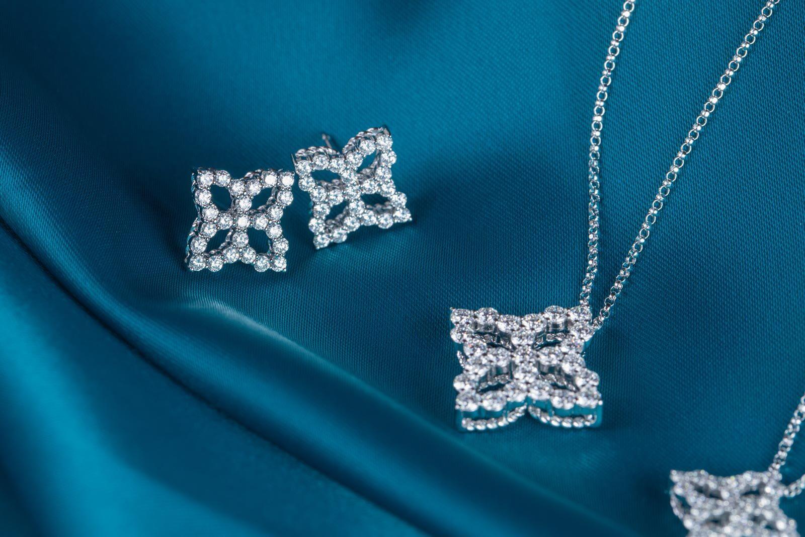 Roberto Coin Diamond Princess <br>