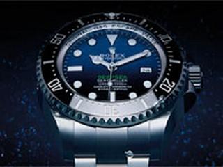 Rolex Deepsea: D-Blue Dial Edition