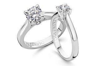 Petrović Diamonds ring